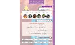 Miftah Al-Arabiyya B2 (Reading And Writing)