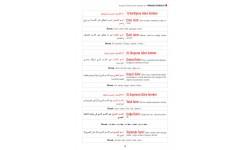 Verbal Nouns in Turkish