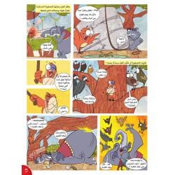 Arrogant Elephant
