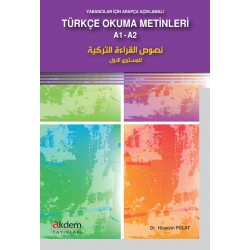 Turkish Text For Reading Skills A1 - A2