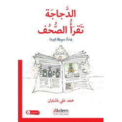 The Journal Reader Chicken