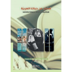 Stories from Arabian Life
