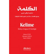 Word - Turkish Arabic Dictionary