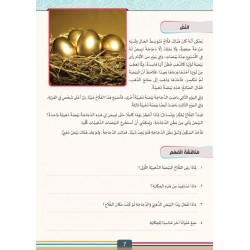 Amusing Arabic 3