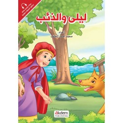 The Princesses - The Little Red Ridin Hood