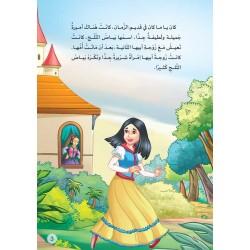 The Princesses - Snow White
