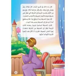 The Princesses - Rapunzel