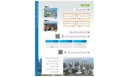 Miftah Al-Arabiyya A1 (Speaking And Listening)
