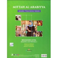 Miftah Al-Arabiyya A1 (Speaking And Listening)