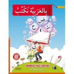 Arabic Writing Notebook
