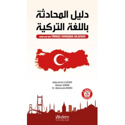 Turkish Speaking Guide For Arabs