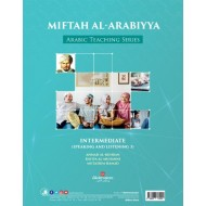 Miftah Al-Arabiyya B1 (Speaking And Listening)