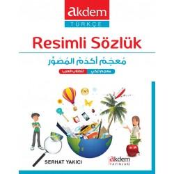 Akdem Turkish Picture Dictionary
