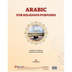 Arabic For Religious Purposes