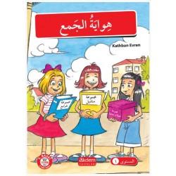 Akdem Arabic Stories