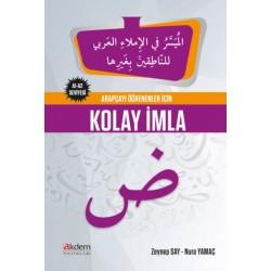 Easy Speling For Arabic Learners