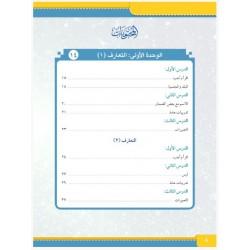 Let's Learn Arabic
