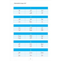 Arabic Grammer With Exercises